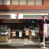 3LDK Apartment to Buy in Ota-ku Convenience store