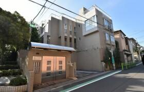 3LDK Terrace house in Kamimeguro - Meguro-ku