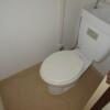2LDK Apartment to Buy in Sakai-shi Minami-ku Toilet