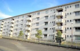 3DK Mansion in Ichinoya - Kasama-shi