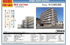 3DK Apartment in Tenjin - Konosu-shi