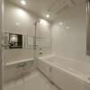 2LDK Apartment to Rent in Yokohama-shi Nishi-ku Bathroom