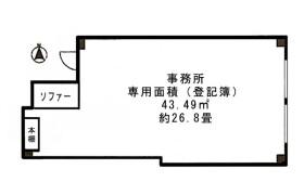 Office {building type} in Nishishimbashi - Minato-ku