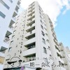 1DK Apartment to Buy in Arakawa-ku Exterior