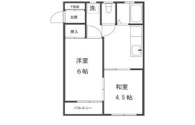 2DK Apartment in Kamiyakiri - Matsudo-shi