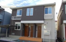 2LDK Apartment in Nishishinozaki - Edogawa-ku