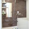 3LDK Apartment to Buy in Sumida-ku Bathroom