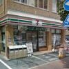 1R Apartment to Rent in Saitama-shi Urawa-ku Convenience store