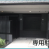 1LDK Apartment to Buy in Kyoto-shi Nakagyo-ku Parking