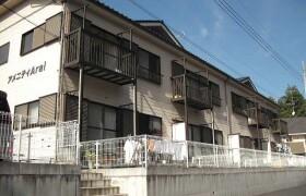 青梅市二俣尾-2DK公寓