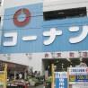 1R Apartment to Rent in Osaka-shi Nishi-ku Home Center