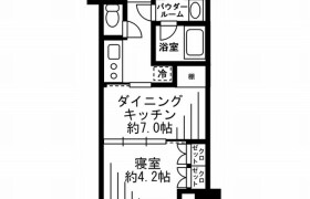 1LDK Apartment in Sangenjaya - Setagaya-ku