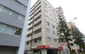 文京区白山(2〜5丁目)-2LDK{building type}