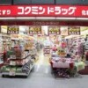 1LDK Apartment to Rent in Meguro-ku Drugstore
