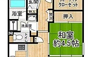 3LDK {building type} in Sakaigawa - Osaka-shi Nishi-ku