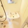 1DK Apartment to Rent in Osaka-shi Sumiyoshi-ku Washroom