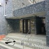 2LDK Apartment to Buy in Edogawa-ku Building Entrance