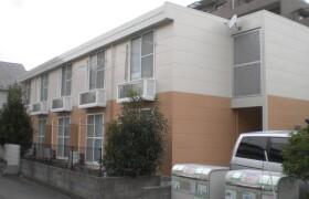 1K Apartment in Minamicho - Fuchu-shi
