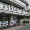1LDK Apartment to Buy in Minato-ku Primary School