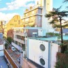 1R Apartment to Buy in Shibuya-ku View / Scenery