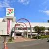 2DK Apartment to Rent in Kawasaki-shi Kawasaki-ku Supermarket