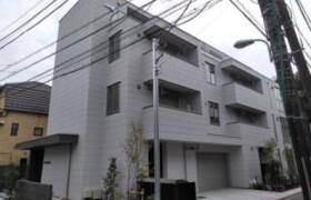 目黒区 三田 1LDK マンション