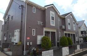 2LDK Apartment in Nishifucho - Fuchu-shi