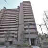 4LDK Apartment to Buy in Osaka-shi Fukushima-ku Exterior