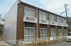 1K Apartment in Nakasusacho - Nishinomiya-shi