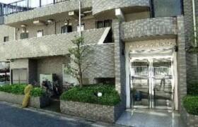 1SDK Mansion in Takaban - Meguro-ku