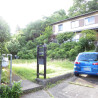 4LDK House to Buy in Kyoto-shi Sakyo-ku Exterior