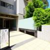 1K Apartment to Rent in Shibuya-ku Entrance Hall