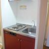 1K Apartment to Rent in Kawasaki-shi Asao-ku Kitchen