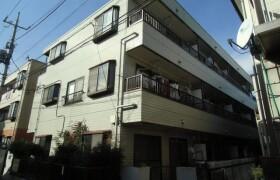 2DK Mansion in Kosuge - Katsushika-ku