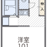 1K Apartment to Rent in Osaka-shi Sumiyoshi-ku Floorplan