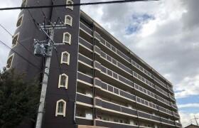 3LDK Mansion in Higashikonoikecho - Higashiosaka-shi