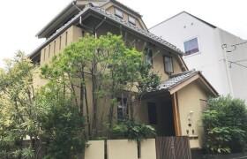 目黒区三田-2LDK独栋住宅