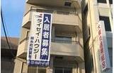台東区 三ノ輪 2LDK マンション
