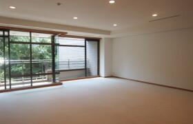 4LDK Mansion in Nishiazabu - Minato-ku