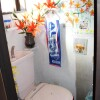 在南丹市購買5LDK 獨棟住宅的房產 廁所