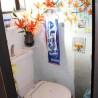 5LDK House to Buy in Nantan-shi Toilet