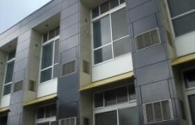 1K Apartment in Shukugawara - Kawasaki-shi Tama-ku
