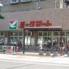 1K Apartment to Rent in Koto-ku Supermarket