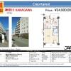 2LDK Apartment to Buy in Yokohama-shi Tsuzuki-ku Interior
