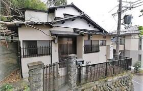 5DK House in Kitashirakawa yamanomotocho - Kyoto-shi Sakyo-ku
