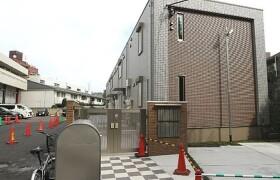 2LDK Apartment in Fukasawa - Setagaya-ku