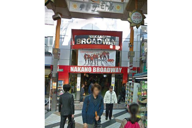3LDK Apartment to Buy in Nakano-ku Shopping mall