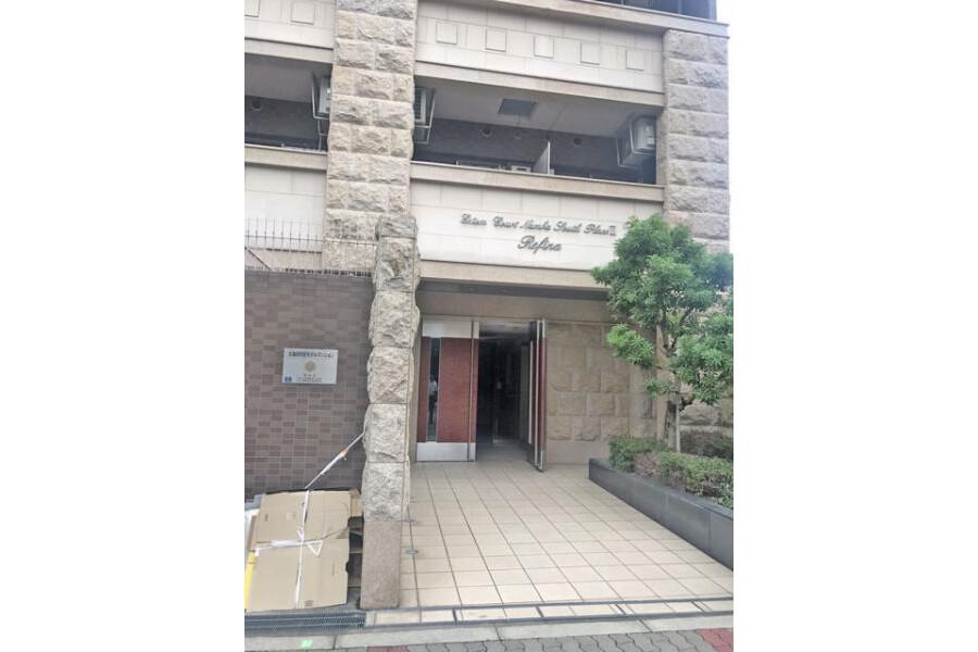1K Apartment to Buy in Osaka-shi Naniwa-ku Exterior