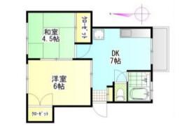 2DK Mansion in Kanamecho - Toshima-ku