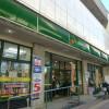 1DK Apartment to Rent in Toshima-ku Supermarket